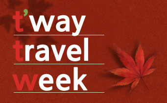 10月の早割 t'way travel week