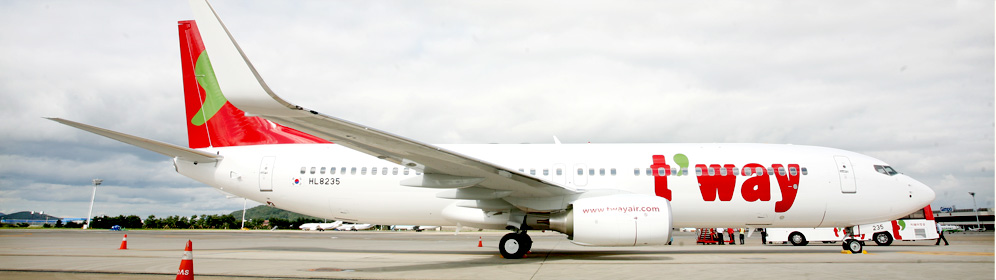 https://image-real.twayair.com/front/common/images/sub/Inflight-service-pic03.jpg